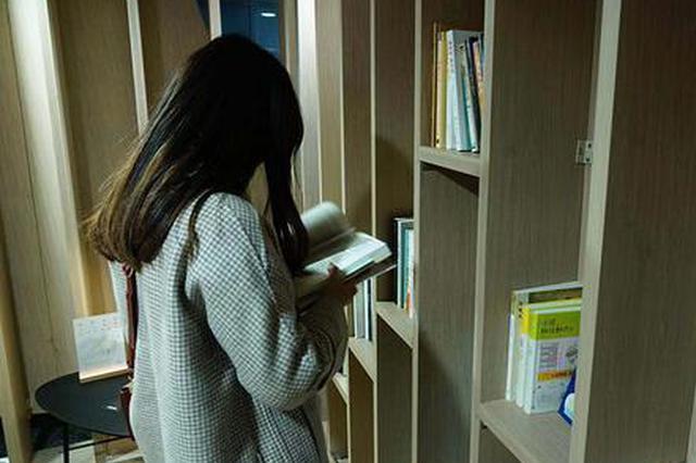 """""""处处有精典""""首个免费阅读空间在观音桥开放"""
