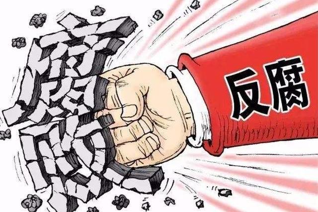 铜梁区民政局党组书记、局长喻永禄接受纪律审查和监察调查