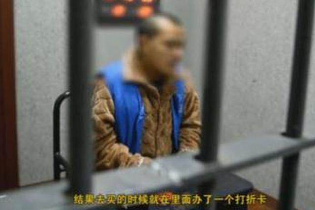 重庆男子对同一家蛋糕店连偷四次 两次入狱