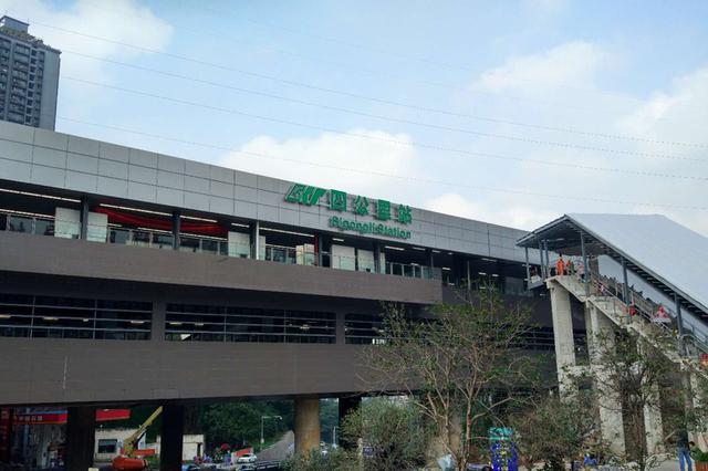 重磅!今年重庆这么多重大交通项目要开工