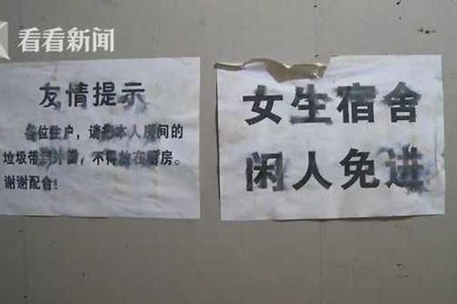 重庆女子出租房屋5年撒手不管 租客退房后一看傻眼