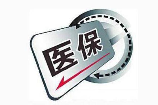 """春节前这三个发给重庆人的""""红包""""你打开看过吗?"""
