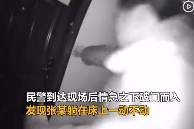 """报警称朋友""""自杀"""" 重庆民警生死营救结果竟是乌龙"""