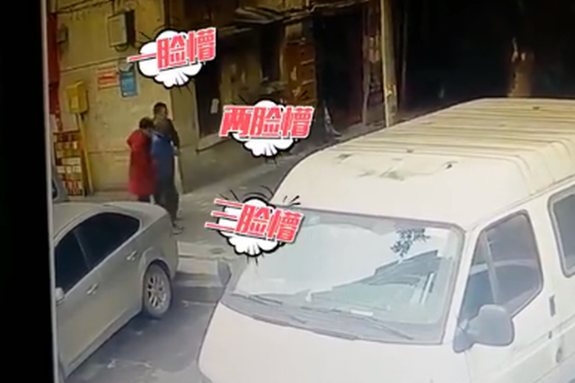 重庆现史上最轻松抓捕现场!嫌犯一脸茫然被带走