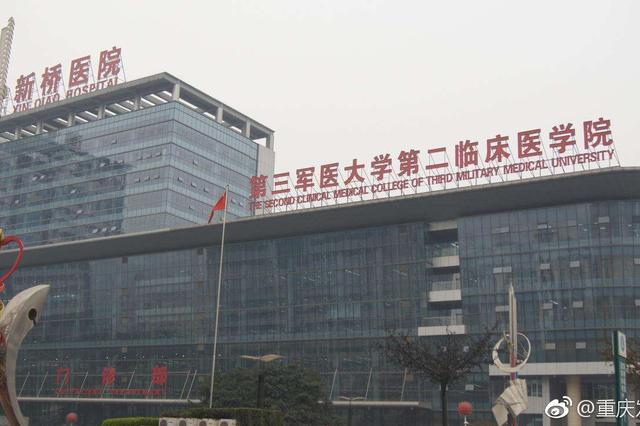 新桥医院实行实名制就医 看病需携带有效身份证件