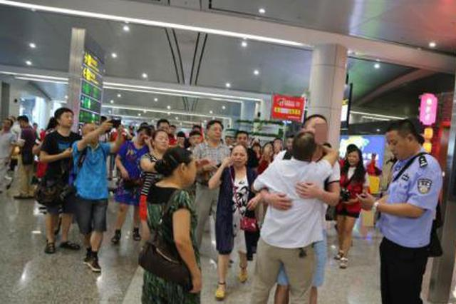 重庆警方去年助65名被拐者找到父母 失散最长达30年