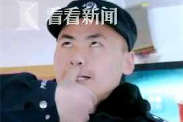 """翻白眼、掐人中!""""戏精""""警察普法视频爆红网络"""