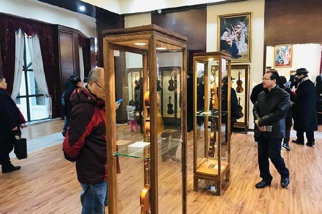 全球面积最大提琴博物馆在重庆开馆 多为世界珍品