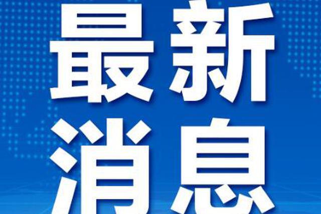 检察机关对重庆医科大学原校长雷寒涉嫌受贿案提起公诉