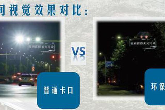 重庆高速抓拍设备将升级 能自动识别打电话不系安全带