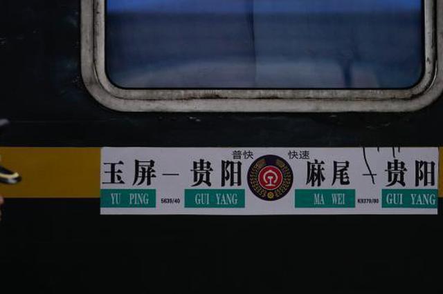 即日起重庆火车站 将加开到深圳等地列车
