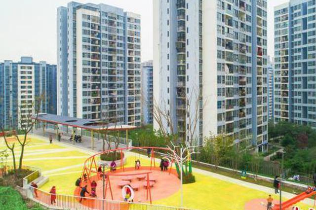 利用城市边角地 重庆首批社区体育文化公园交付使用
