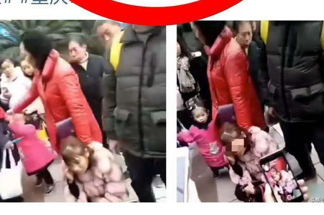 杨家坪一商场门口有人拐卖小孩?重庆警方回应来了