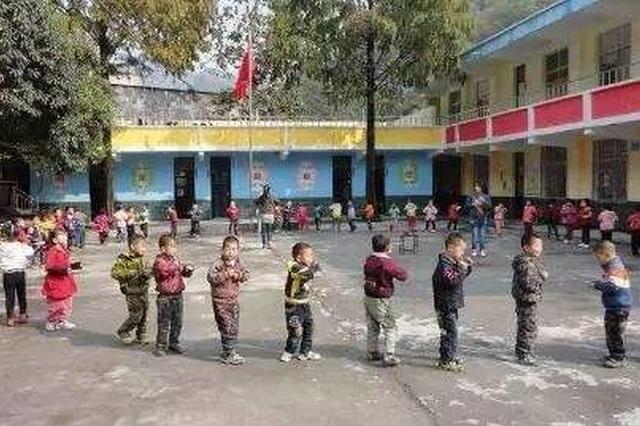 去年重庆新增普惠幼儿园691所 完成15件重点民生实事