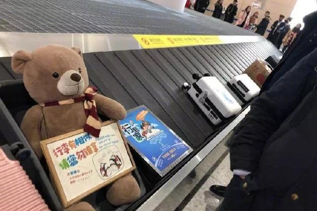 """重庆机场推出""""同城行李配送"""" 主城1—4小时到家"""