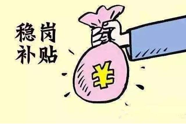 北京对不裁员参保企业返还50%失业保险费 财经 中国网