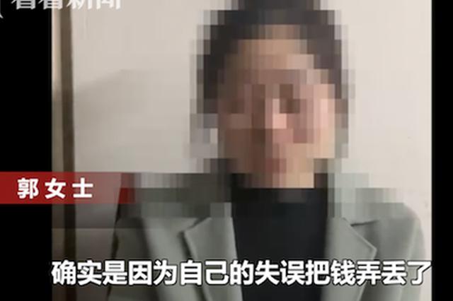 """重庆女子弄丢3000元称被""""抢劫"""" 报假警换来7天拘留"""