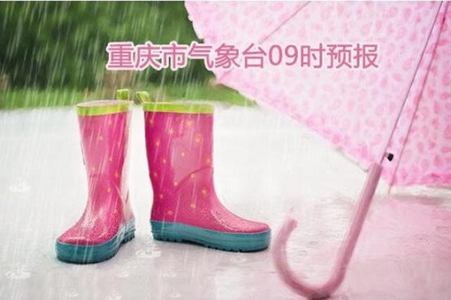 重庆今日大部分地区有望见阳光 最低温-1℃注意保暖