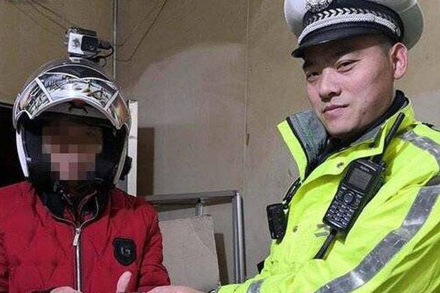 重庆民警捡到手机联系失主 却被误认为骗子