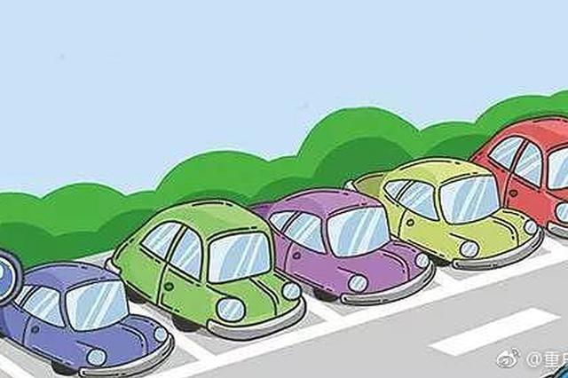 好事!重庆两江新区将划设外卖专用停车位