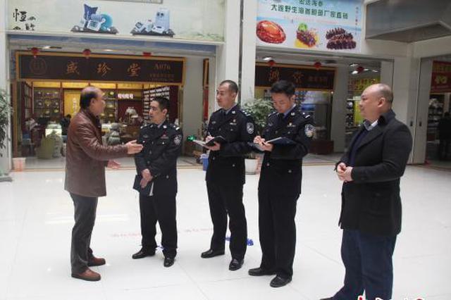 重庆政法机关为民企保驾护航 挽回经济损失455亿余元