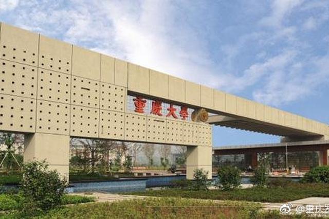 重庆大学毕业生春季双选会下月举办 连续4天每日一场