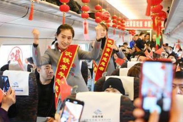 元宵节后铁路客流迅速回升 预计发送旅客1104万人次