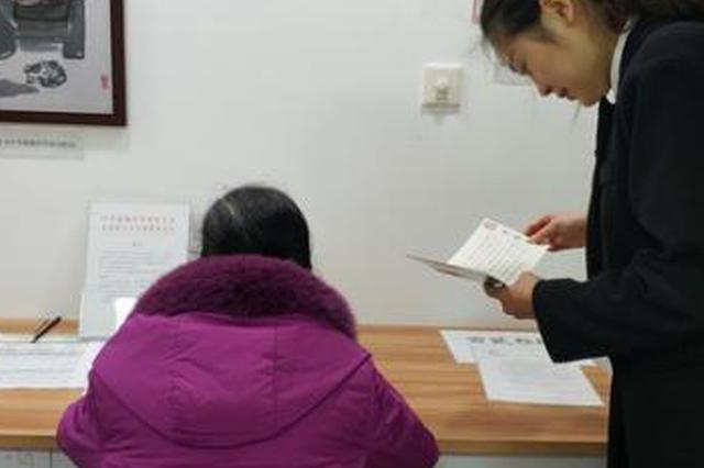 """重庆90%遗嘱涉房产 99.9%老人选择""""防女婿儿媳条款"""""""