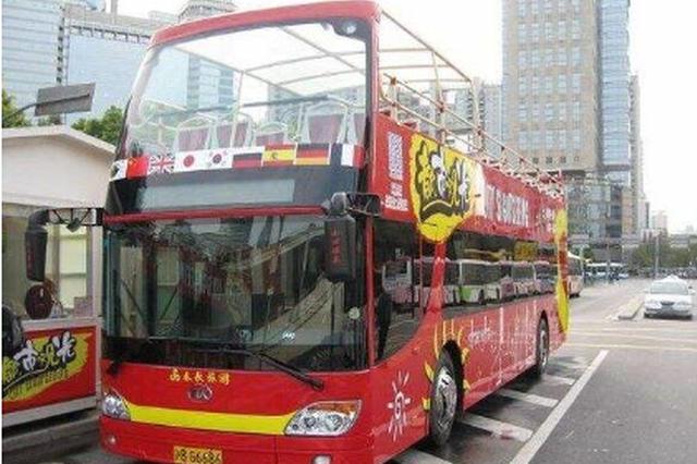 观光巴士T050线调整后覆盖江北区都市旅游景点