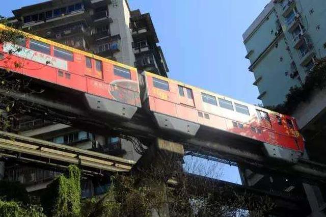 重庆轨道交通最新换乘站首末班车时间来了 ?#36758;?#25910;藏