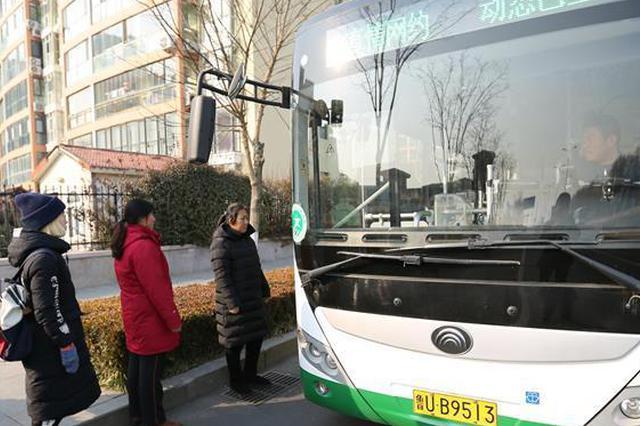 注意啦!重庆这11条公交线路有调整