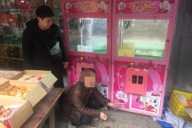 潜伏6小时偷走4200枚硬币 重庆警方抓获一盗窃团伙