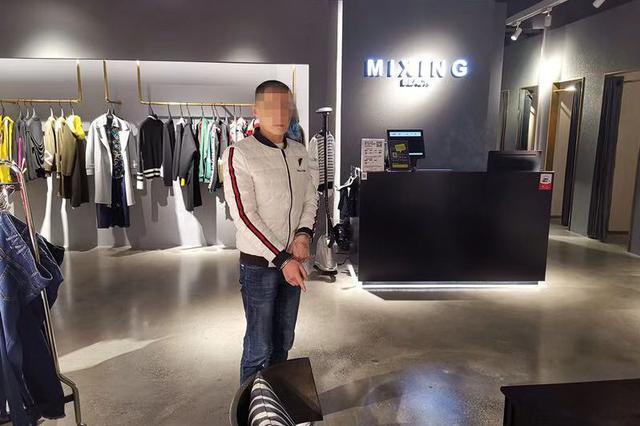 重庆一女子与网友奔现 逛街买衣服时对方竟干这种事