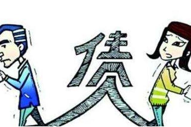 重庆夫妻离婚当日一方借款 法院判定不属于共同债务