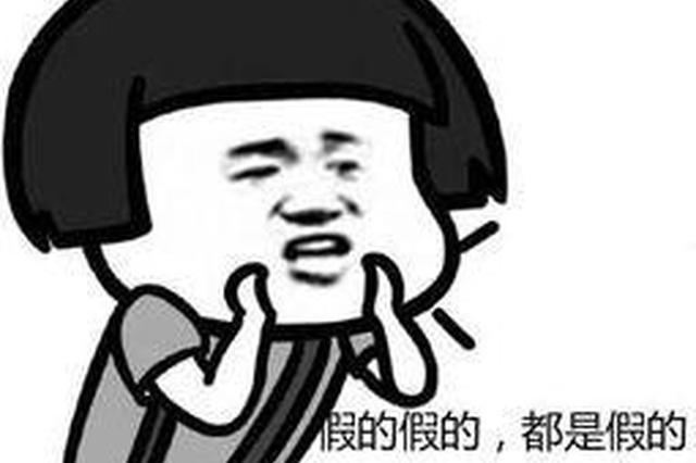 重庆:少年报警称抓住入室盗窃者 对方竟是亲生父亲