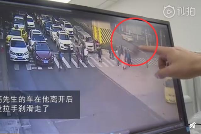 重庆男子报警称车不见了 查看监控发现车是自己走的