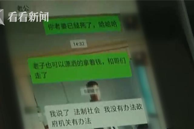 """嫌男友家境太差 女子为分手自导自演""""绑架案"""""""
