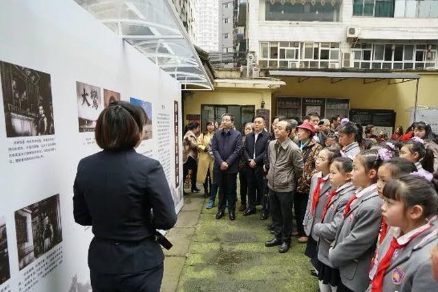 """""""周恩来家风图片展"""" 在重庆宋庆龄旧居陈列馆开幕"""