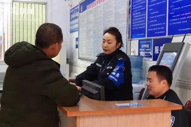 """重庆:车管所内""""瓮中捉鳖"""" 男子被抓不知自己成逃犯"""