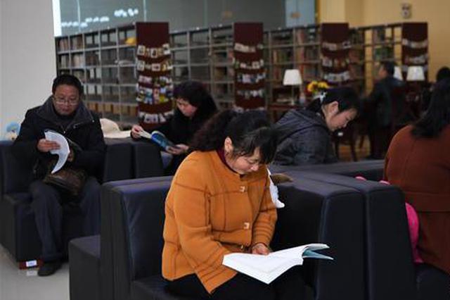 重庆一高校图书馆向公众开放 提供免费借阅服务