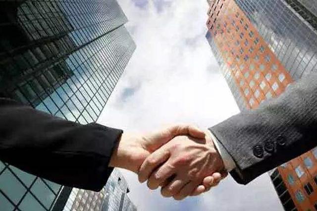 重庆两江新区完善招商引资布局 打造区域投资高地