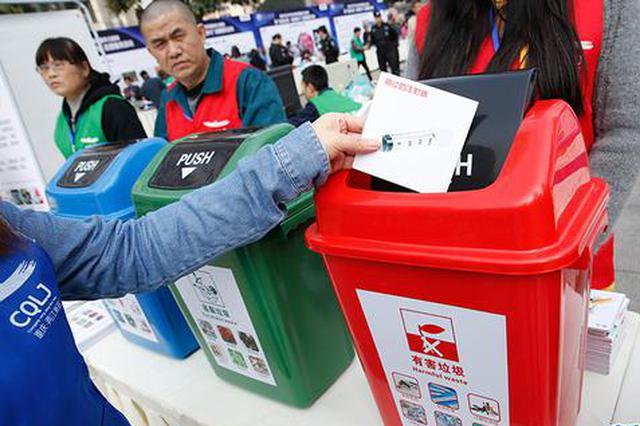 重庆具备垃圾分类投放设施的小区已达562个