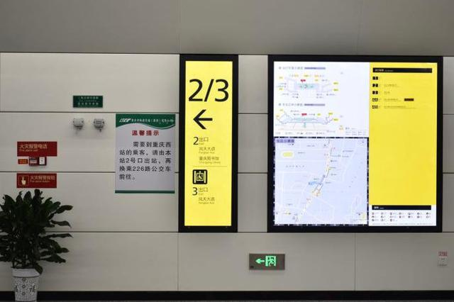 最新交通攻略:到重庆西站咋走?15条公交线+轨道