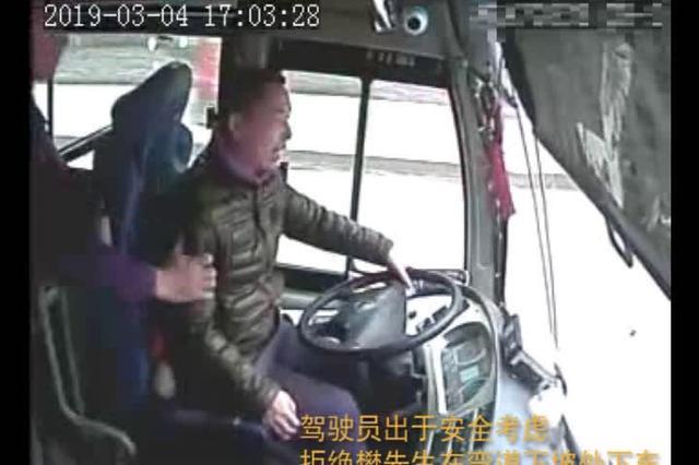 惊魂!重庆一男子要求弯道下坡处停车被拒拉拽驾驶员