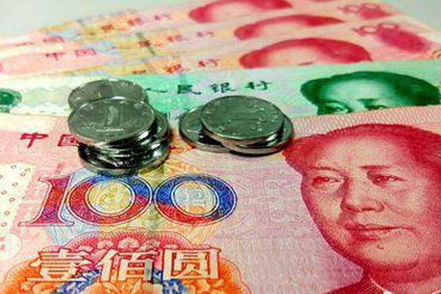 2018年居民收入榜 京沪首超6万元重庆排第11