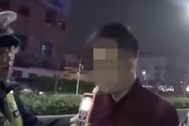 酒驾被查测出惊人数值 男子:只喝了半瓶香水