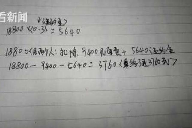 """姑娘相亲两次花1.5万 直呼""""爱情价更高买不到"""""""