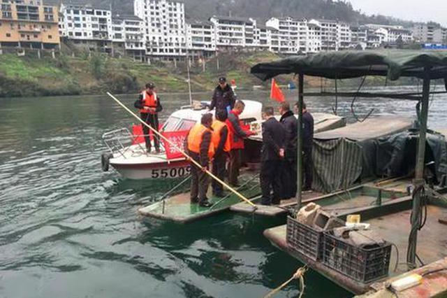 重庆开展打击非法捕捞水产品违法犯罪专项行动