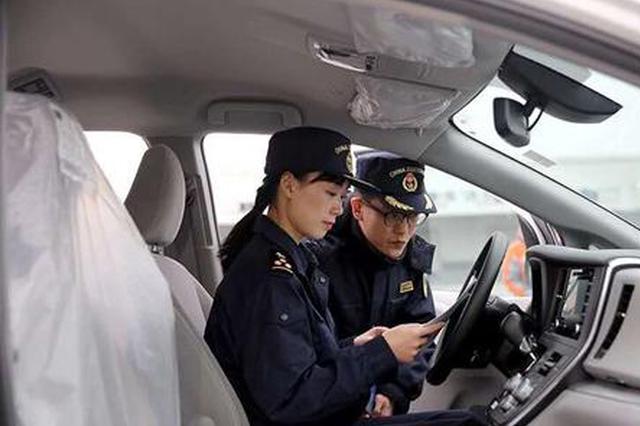 首批保税平行进口车抵达重庆 购车当日即能提车上路