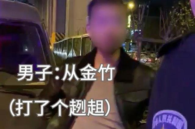 """重庆一男子酒驾追尾警车 这下撞""""枪口""""上了"""